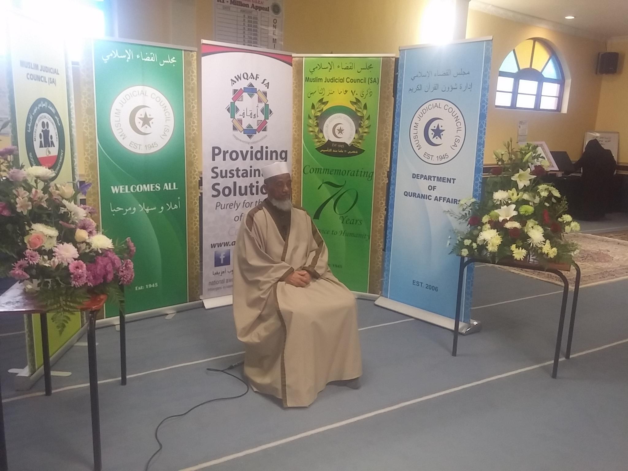 - 20160619 1354301 - MJC Hosts Khatmul Quran Program in Honorof our Illustrious Leaders