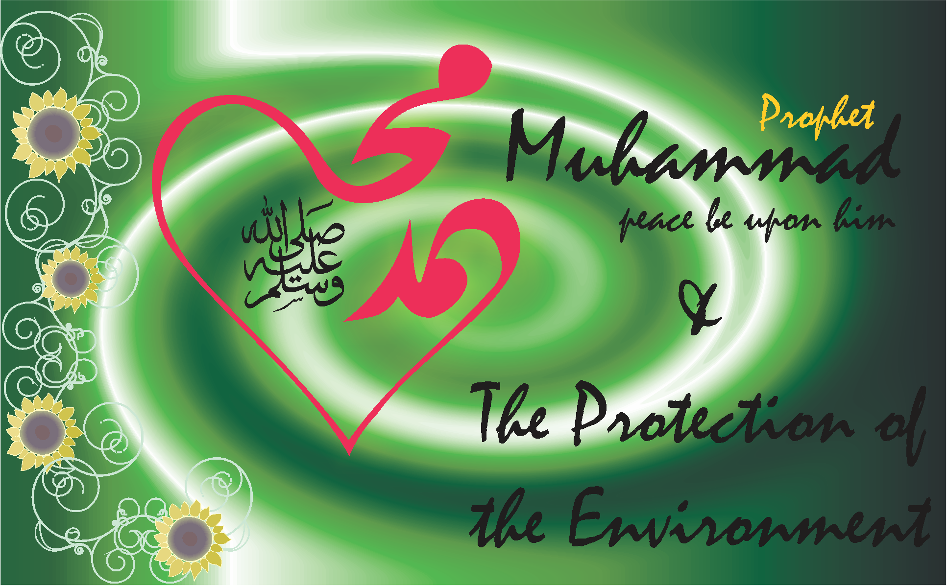 - muhmmad - The Teachings of Nabi Muhammad (SAW) on the Protection of the Environment: