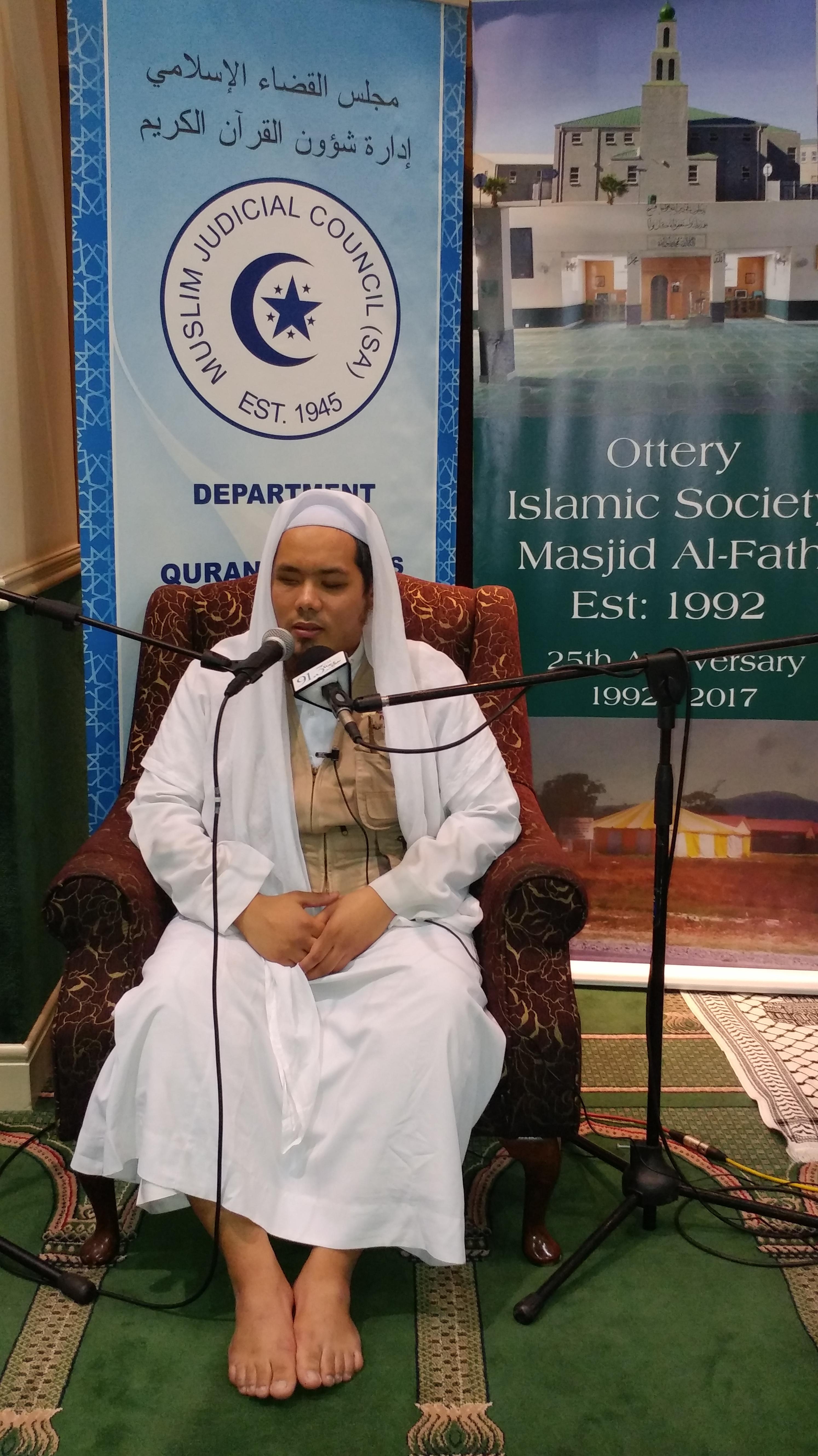 mjc department of quranic affairs hosts qurra from al noor madressa - 20170310 204653 1 - MJC Department of Quranic Affairs hosts Qurra from Al Noor Madressa