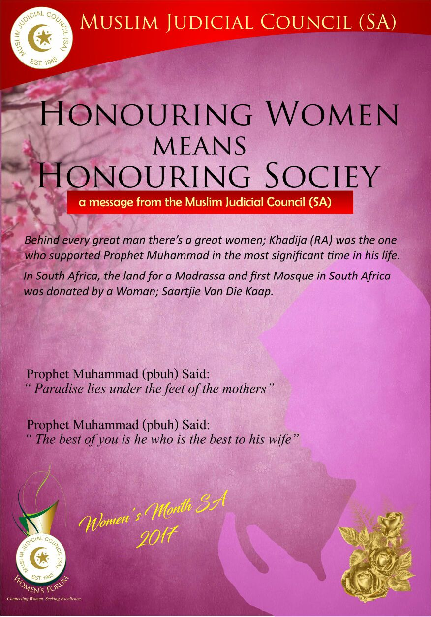 message from the ameerah of the womens forum - IMG 20170807 WA0005 - MESSAGE FROM THE AMEERAH OF THE WOMENS FORUM