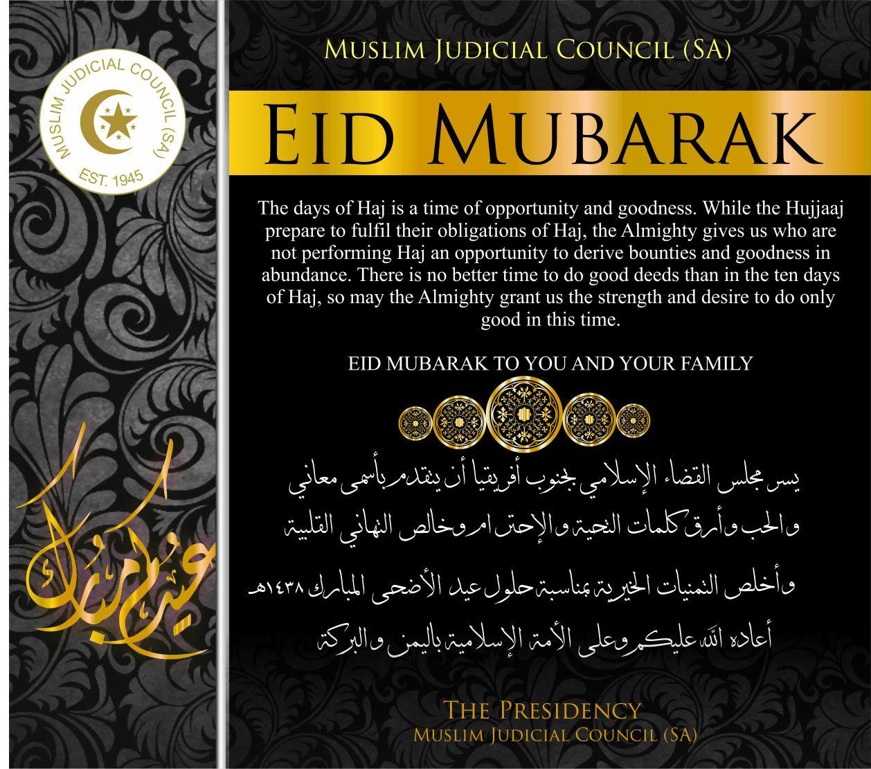 eid mubarak from the mjc (sa) - IMG 20170830 WA0000 - EID MUBARAK FROM THE MJC (SA)