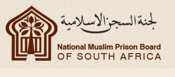 mjc (sa) makes recommendations at muslim prison board's agm - NMPB - MJC (SA) MAKES RECOMMENDATIONS AT MUSLIM PRISON BOARD'S AGM