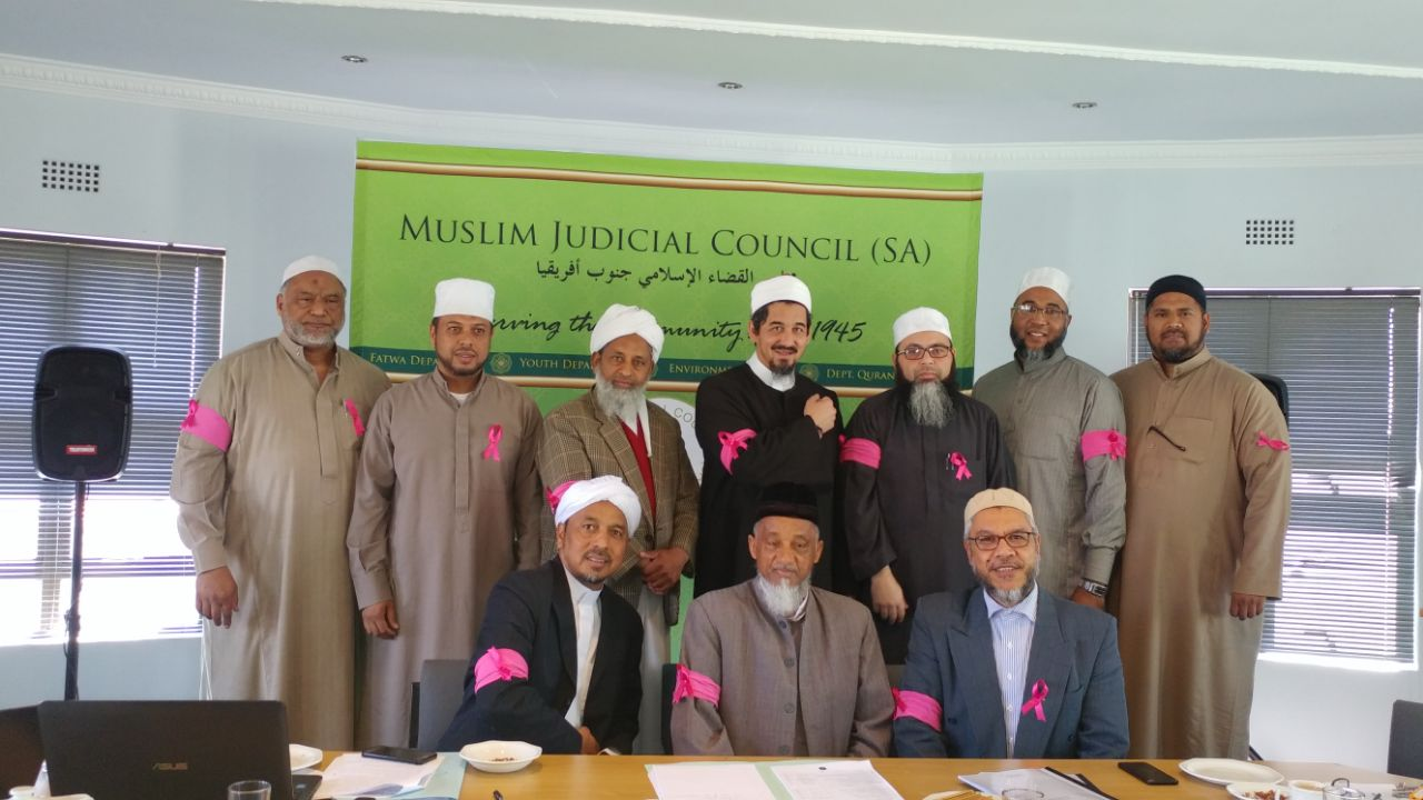 ulema supports breast cancer awareness - IMG 20171024 WA0007 - Ulema supports breast cancer awareness