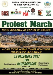 Protest March 13-12-17 address of nkosi zwelivelile mandla mandela on the eve of the anti-zionist protest march. - Protest March 13 12 17 213x300 - Address of Nkosi Zwelivelile Mandla Mandela on the eve of the Anti-Zionist Protest March.
