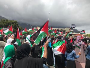 protest08 joint statement by sa religious leadership on increased hostility by israeli government and trumps unfortunate meddling - protest08 300x225 - Joint statement by SA religious leadership on increased hostility by Israeli government and Trumps unfortunate meddling