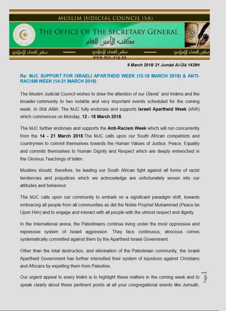 uucsa requests iaw message be read during jumuah sermon - IAW1 746x1024 - UUCSA requests IAW message be read during Jumuah sermon