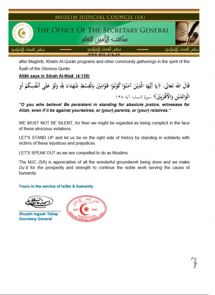 uucsa requests iaw message be read during jumuah sermon - IAW2 746x1024 - UUCSA requests IAW message be read during Jumuah sermon