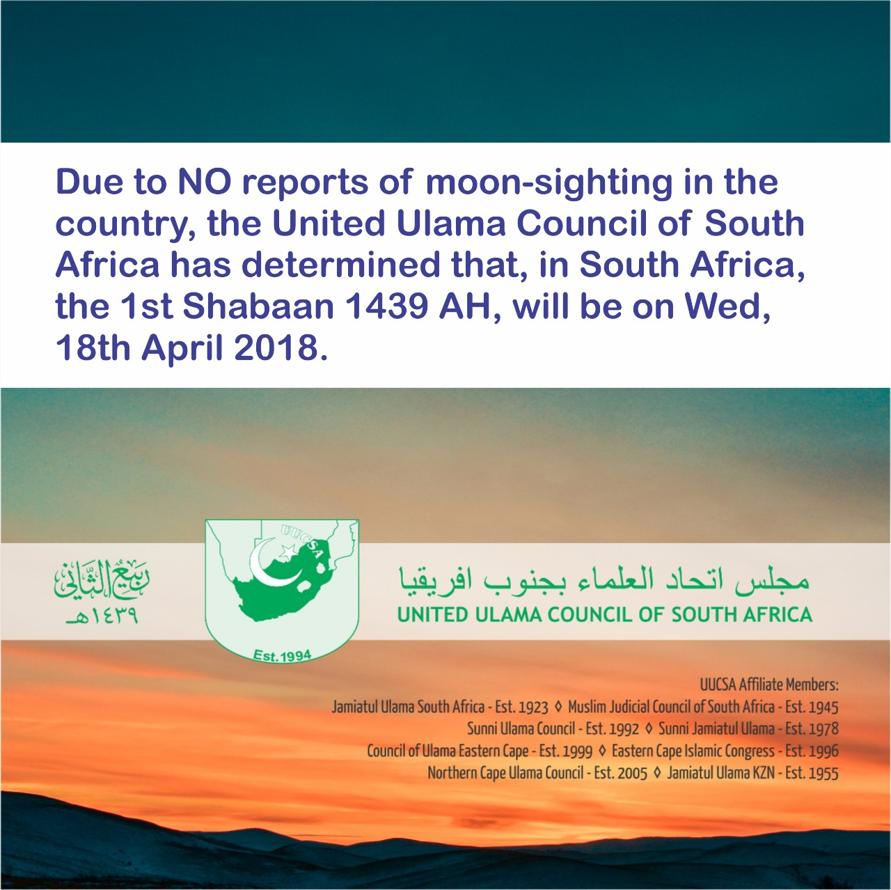 hilaal for shabaan not sighted in south africa - IMG 20180416 WA0009 - Hilaal for shabaan NOT sighted in South Africa