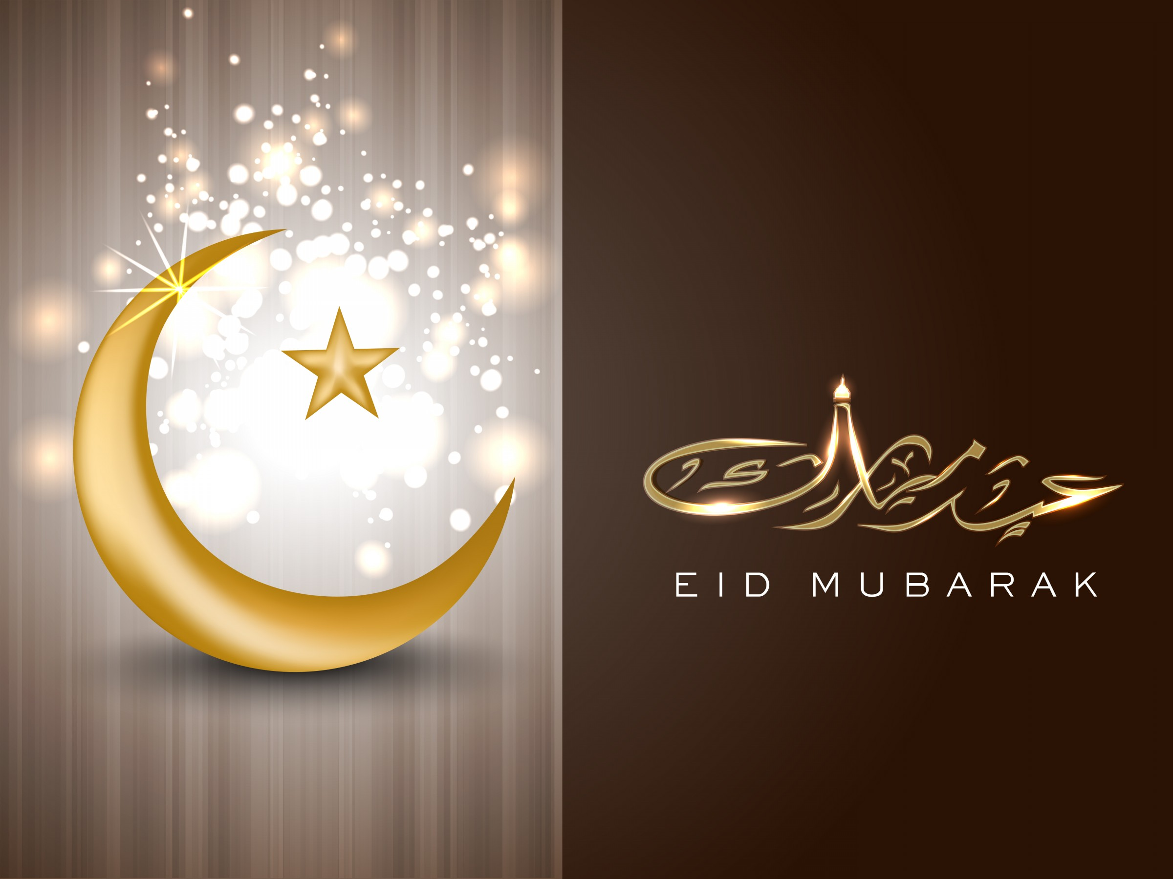 mjc calls for unity in eid message - Eid al adha designs 5 - MJC calls for unity in Eid message