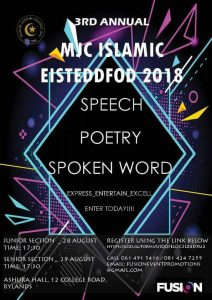 MJC eisteddford entries for the 3rd annual mjc islamic eisteddfod now open - MJC eisteddford 212x300 - Entries for the 3rd Annual MJC Islamic Eisteddfod now open