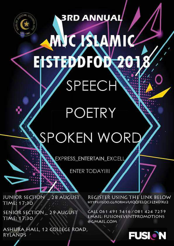 entries for the 3rd annual mjc islamic eisteddfod now open - MJC eisteddford - Entries for the 3rd Annual MJC Islamic Eisteddfod now open