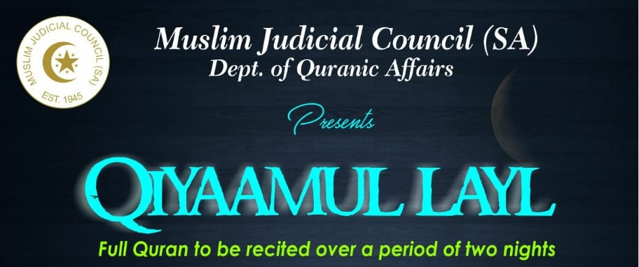 qiyaamul layl programme aims to recite the full quran over two nights - Qiyaamul Layl FB cover - Qiyaamul Layl programme aims to recite the full Quran over two nights
