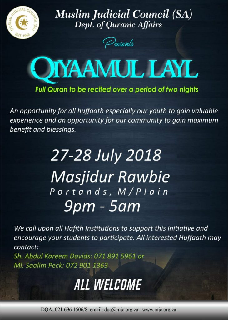 Qiyaamul Layl MP qiyaamul layl programme aims to recite the full quran over two nights - Qiyaamul Layl MP 730x1024 - Qiyaamul Layl programme aims to recite the full Quran over two nights