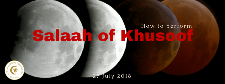 how to perform the salaah of khusoof (eclipse of the moon) - how to perform Khusoof - How to perform the Salaah of Khusoof (eclipse of the moon)