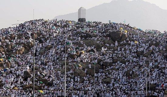the final sermon of the prophet muhammad (peace be upon him) on arafat - mount arafat - The Final Sermon of the Prophet Muhammad (Peace Be Upon Him) on Arafat