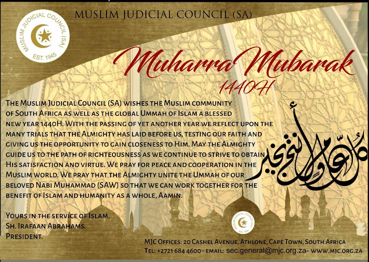 muharram 1440h mubarak! - MuharramMubarak1440 - Muharram 1440H Mubarak!