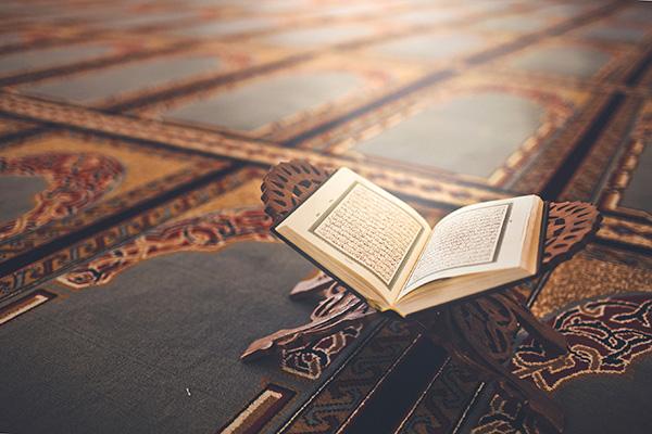 quran recitation - holy quran - Quraan