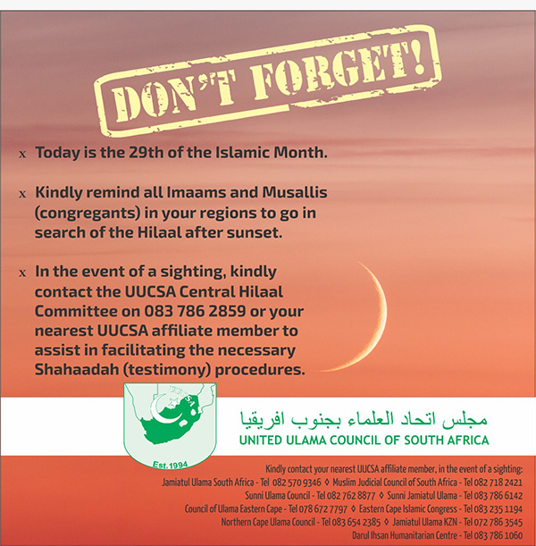 crescent observer's society (hilaal) - moonsighting - Crescent Observer's Society (Hilaal)