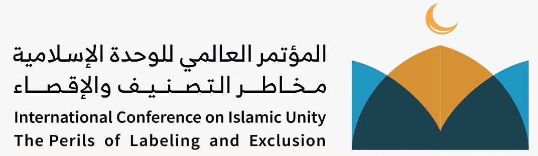 - Islamic Unity - MJC to attend International Islamic Conference on Islamic Unity