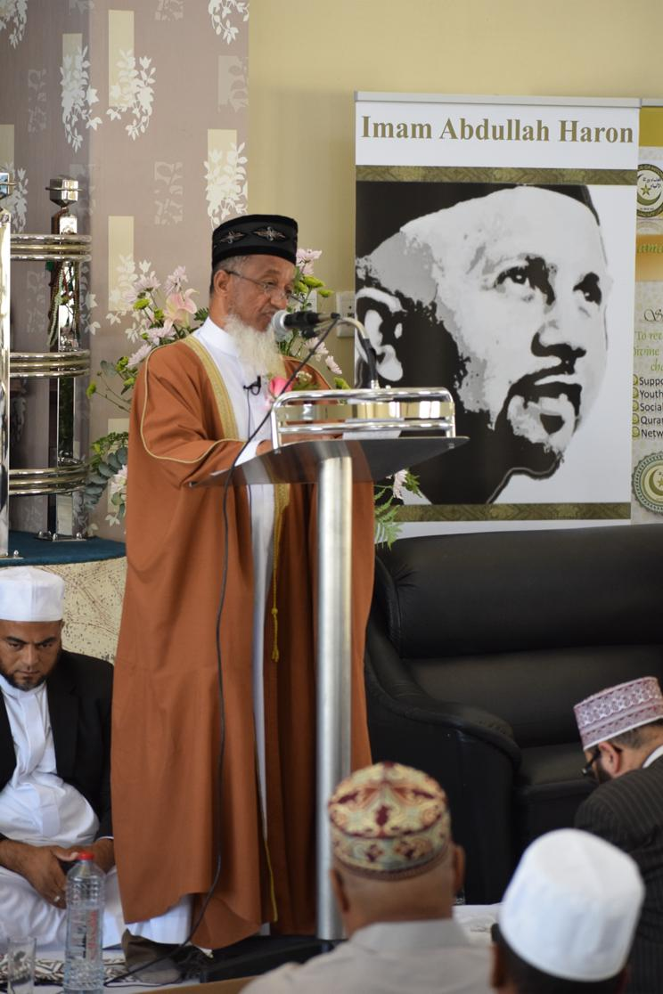 - Irafaan Abrahams - MJC 74th Anniversary, a dedication to Imam Haron