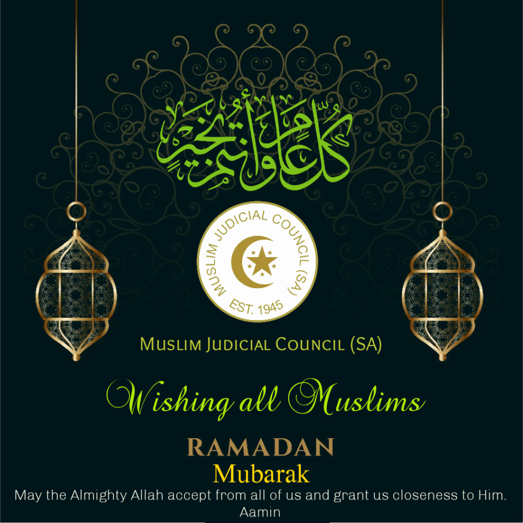 - FlyerMaker 24042020 120904 1024x1024 - MJC wishing all Muslims well for Ramadhan