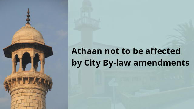 Athaan not to be affected by City By-laws [object object] - FlyerMaker 15052020 115939 - Home